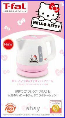 Hello Kitty T-fal electric kitchen kettle pot kawaii Sanrio 0.8L New
