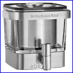Iced Coffee Machine Ice Tea Kettle Pot Cold Brew Maker Bar KitchenAid Classic