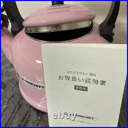 Le Creuset Kettle Pink 2.1L Kitchen Dishes Cooking Utensils Very Rare