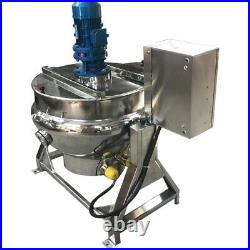 New Listing! 26.5 Gallon Capacity Electric Jacketed Kettle New