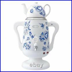 New Russian Electric Samovar Teapot Set Tea Kettle Teakettle Khokhloma WHITE