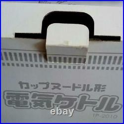 Nissin Electric Kettle Cup Noodle Ramen Election Item F/S JAPAN