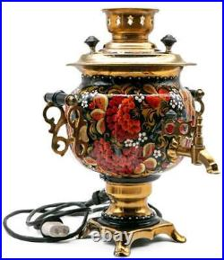 Samovar Russian Electric Brass Teapot Kettle Pattern Authentic Antique