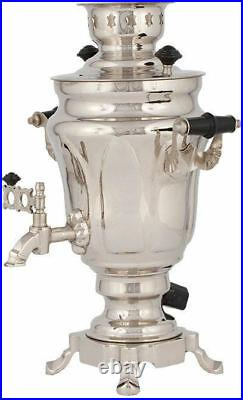 Traditional Russian Electric Samovar 1.5 Litres Tea Kettle Heater Boiler